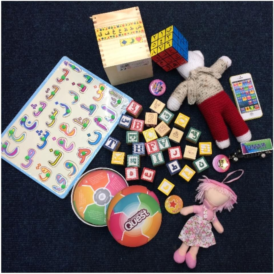Muslim,Islamic,children,toys,Educational,Productive,Leicester,beneficial,games,stickers,dolls,puzzles