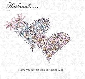 Islamic greeting cards for every muslim occasion the islamic islamic greeting cards for every muslim occasion m4hsunfo