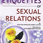Islamic etiquettes of sexual relations 150x150 Wedding Gift Idea Series   Marriage Books