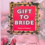 a gift to the Bride 150x150 Wedding Gift Idea Series   Marriage Books