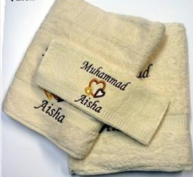 Personalised Muslim Towels Wedding Gift Idea Series Personalized Items