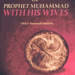 the days of Muhammad with his wives 150x150 Wedding Gift Idea Series   Marriage Books