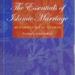 the essentials of islamic marriage 150x150 Wedding Gift Idea Series   Marriage Books