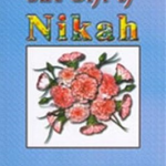 the gift of nikkah 150x150 Wedding Gift Idea Series   Marriage Books