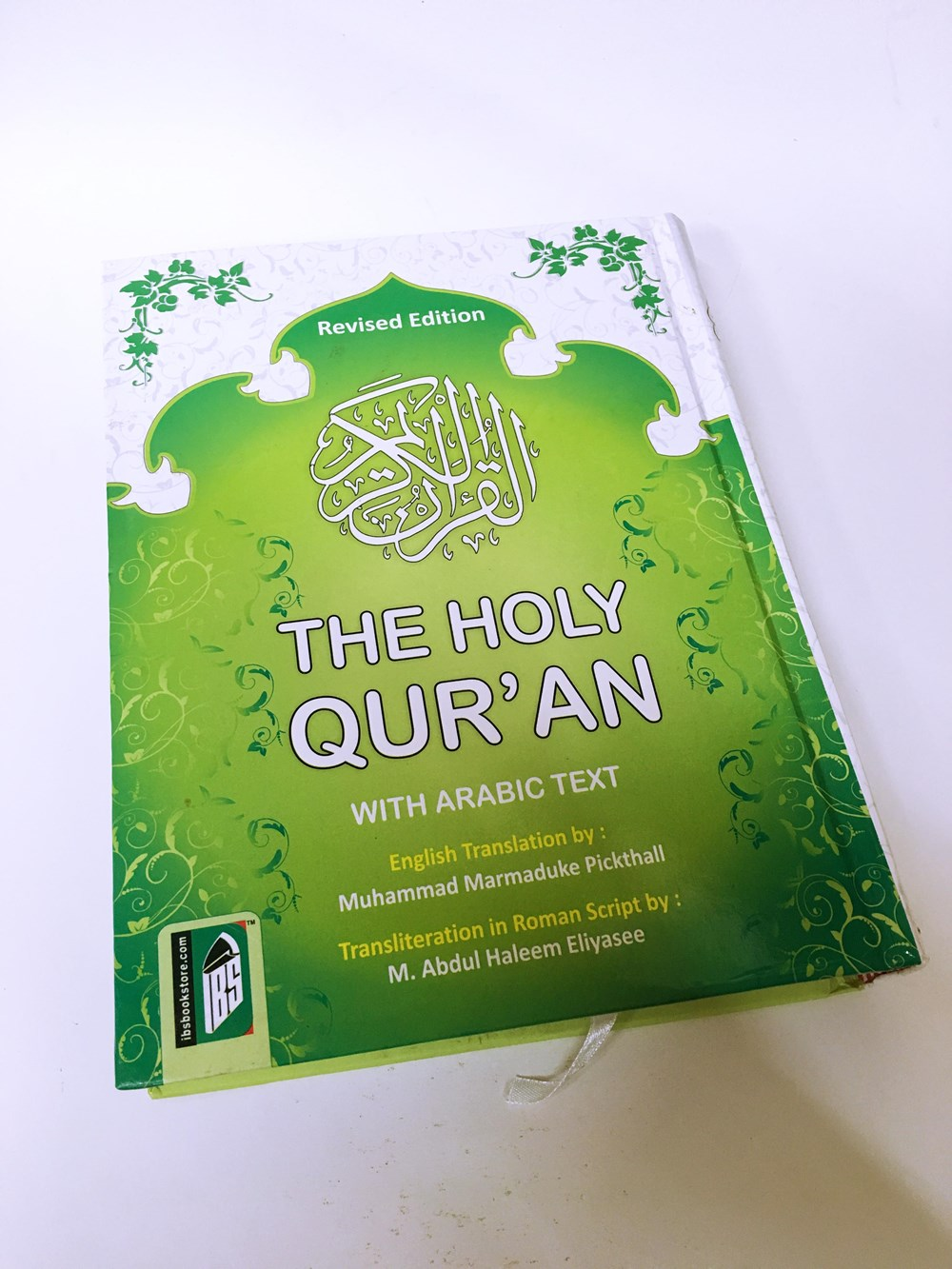9788172310073, Quran, Pocket size Quran, Quraan, Koran, English