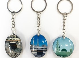 Keyrings and Magnets