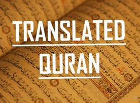 Translated Quran