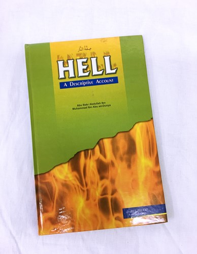 HELL - A Descriptive Account by Imam Ibn Abi ad-Dunya