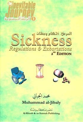 Sickness Regulations Exhortations