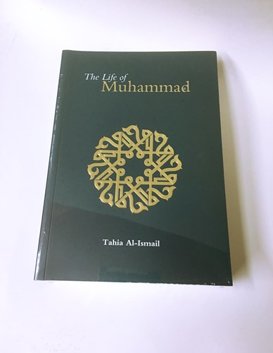 The Life of Muhammad: Based Reliably on the Earliest Sources
