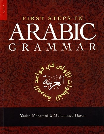 First Steps in Arabic Grammar by Yasien Mohamed