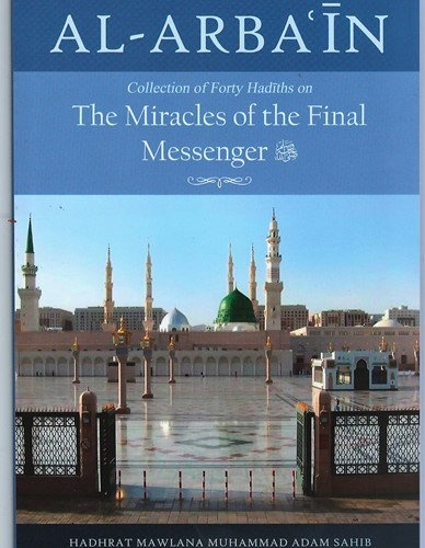 AL ARBAIN The Miracles of the Final Messenger s