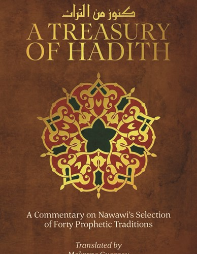 A Treasury Of Hadith Gift Book by Imam Nawawi