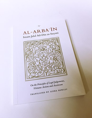 Al-Arbain - Collections of Forty Hadiths Of Imam Jalal Ad-Din as-Suyuti