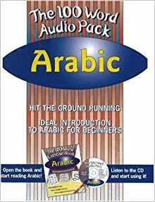 The 100 Word Exercise Book: Arabic with Audio CD