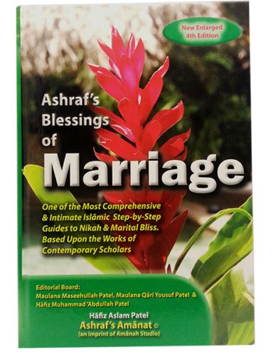 Ashraf's Blessings of Marriage