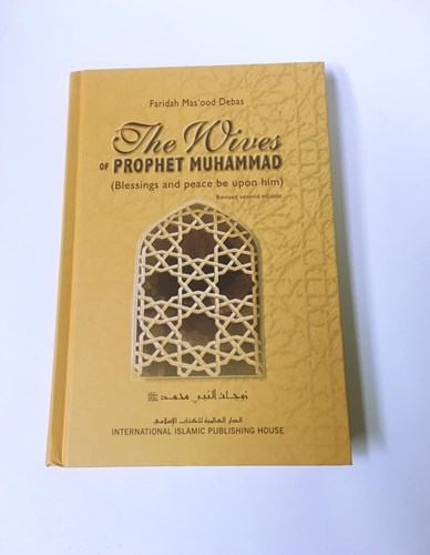 The Wives of the Prophet Muhammad by Faridah Masood Debas