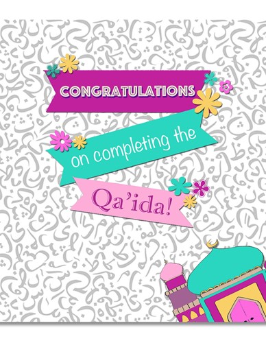 Qa'ida Completion - Pink