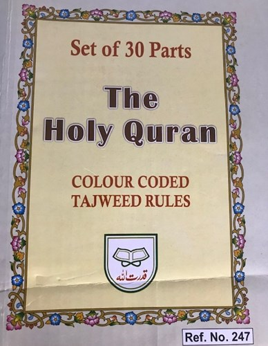 Set of 30 Parts of The Holy Quran - Colour Coded (ref 247)
