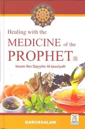 Healing With The Medicine Of The Prophet - COLOUR