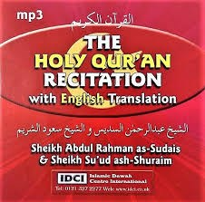The Holy Quran Recitation with English Translation MP3