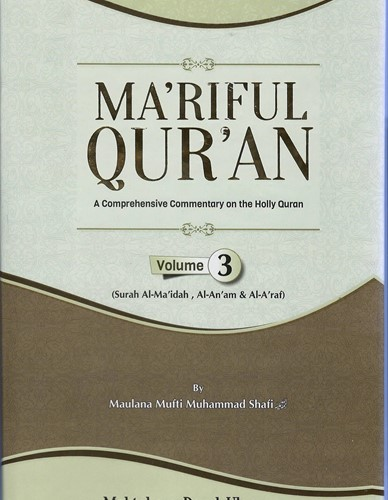 Mariful Quran - 8 Volumes - By Mufti Muhammad Shafi - ENGLISH - 2018 EDITION