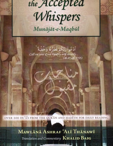 The Accepted Whispers - Munajat e Maqbul By Ashraf Ali Thanwi