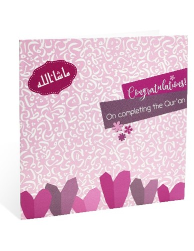 Quran Completion Card - Pink