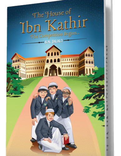 The House of Ibn Kathir : The Competition Begins...