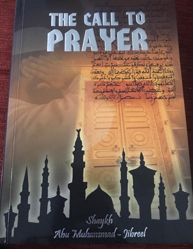 The Call to Prayer - The Adhan