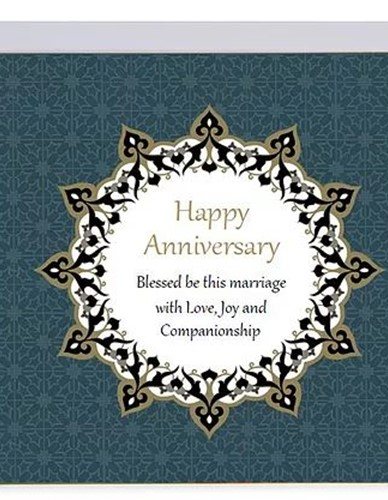 Anniversary Card - Blue