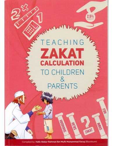 Teaching Zakat Calculation to Children & Parents