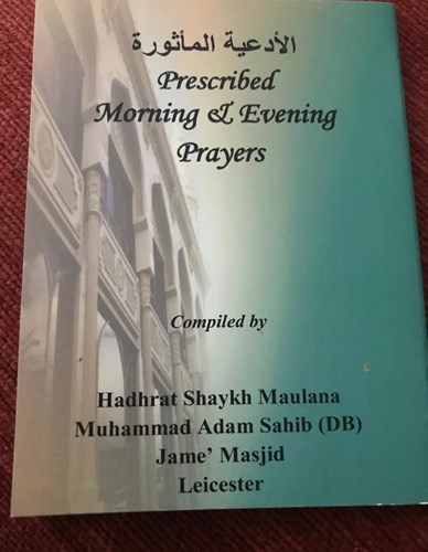 Prescribed Morning and Evening Prayers - pocketsize