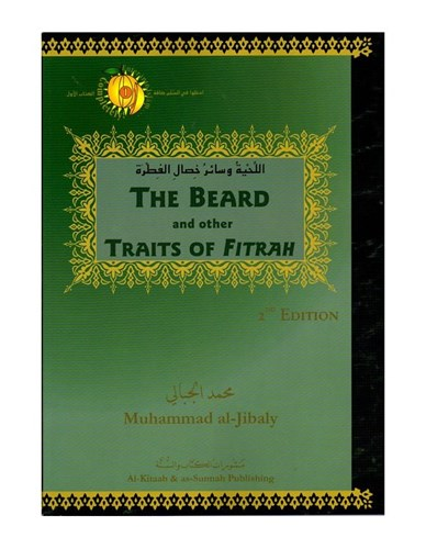 The Beard and other Traits of Fitrah