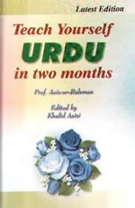 TEACH YOURSELF URDU IN TWO MONTHS