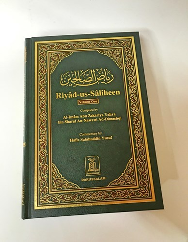 Riyad-Us-Saliheen : Collection of the Sayings of Prophet Muhammad (2 Vol Set)
