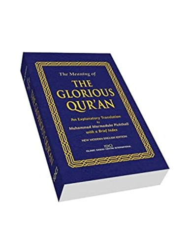 The Meaning of the Glorious Quran: English Only