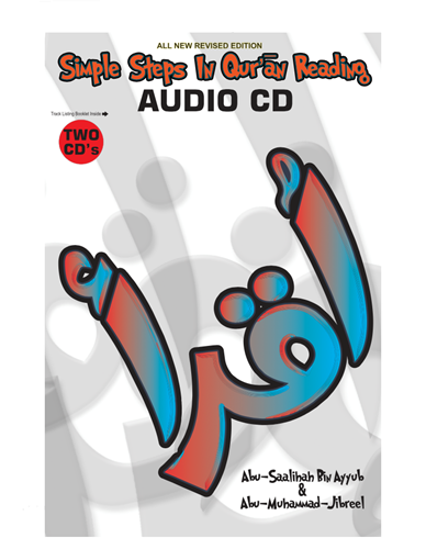 IQRA Simple Steps in Quran Reading - 2 CDS