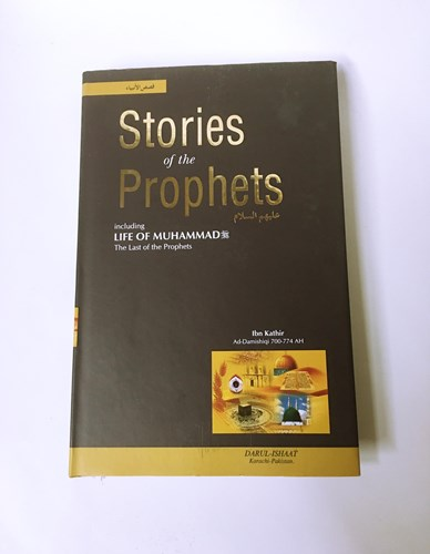 Stories of the Prophets by Ibn Kathir HB
