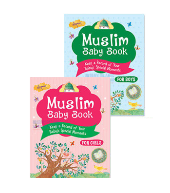 Muslim Baby Record Books - Boy or Girl