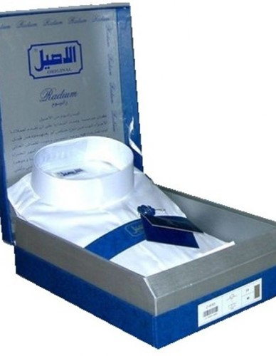 Al-Aseel Mens Collared Thobes - Saudi Arabia