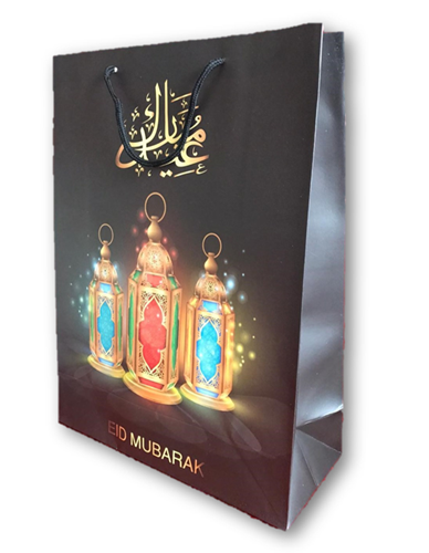 Large Eid Gift Bags