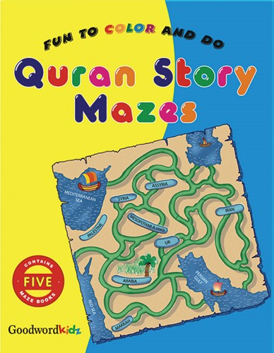 My Quran Story Mazes (Five Maze Books) Gift Box
