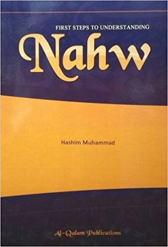 First Steps to Understanding Nahw
