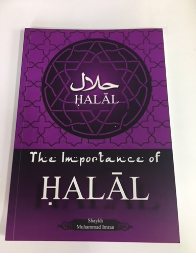 The Importance of Halal
