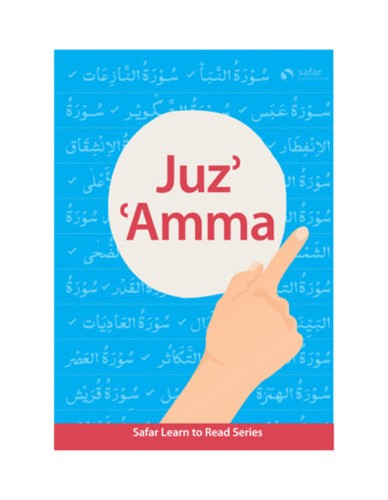 SAFAR ACADEMY LEARN TO READ SERIES: JUZ AMMAH