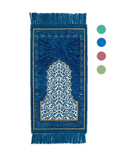 Kids Prayer Mat - Modern Dome