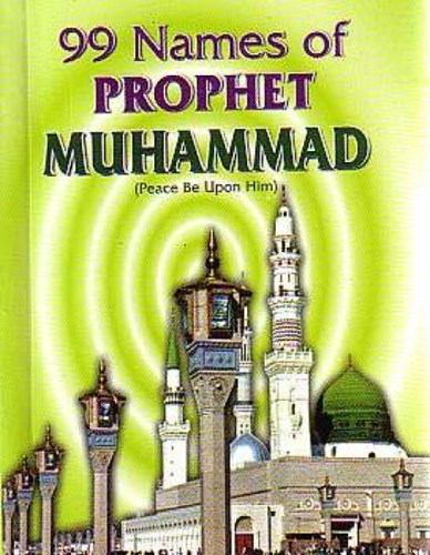 Names of the Prophet Muhammad S