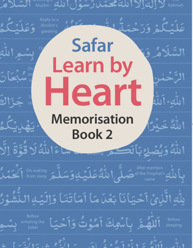 SAFAR ACADEMY Essential Duas & Surahs book 2 (Memorisation)  Learn by Heart Series