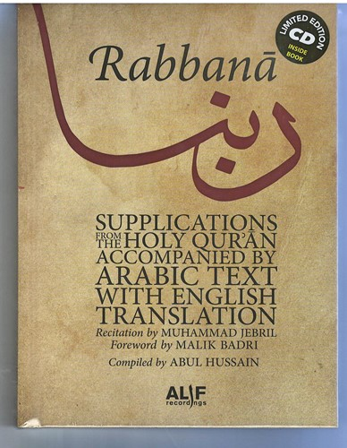 Rabbana: Supplications From The Holy Qur'an - Book & CD